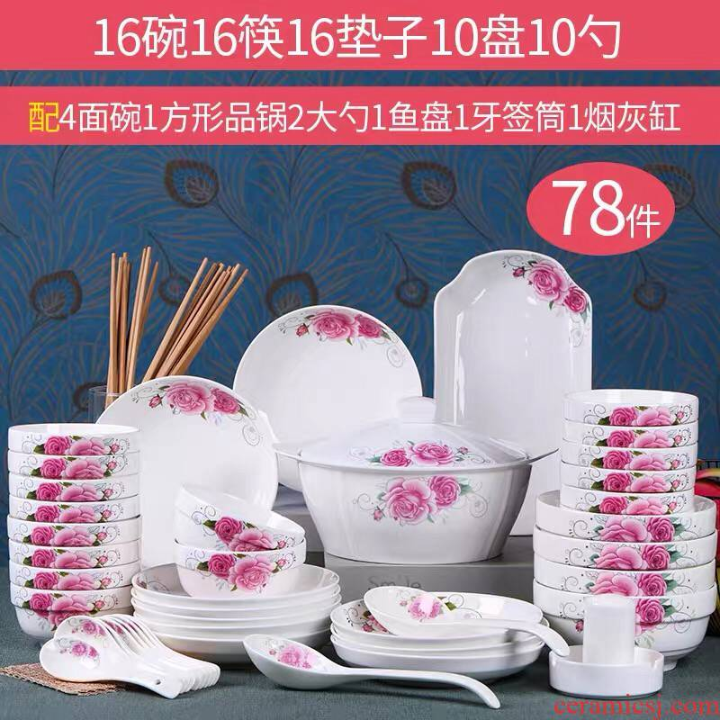 Jingdezhen dishes 78 head combination tableware dishes suit household bowl dish of rainbow such as bowl soup bowl dish dish plate