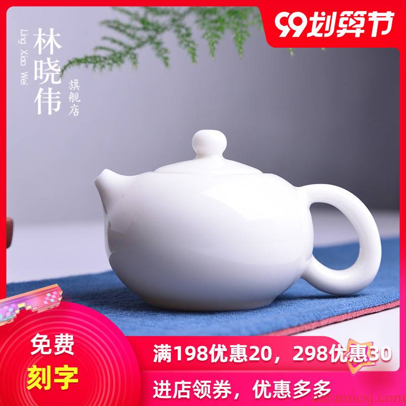 Dehua white porcelain teapot manually jade white glazed ceramic xi shi filtering pot of single pot teapot kung fu tea tea taking