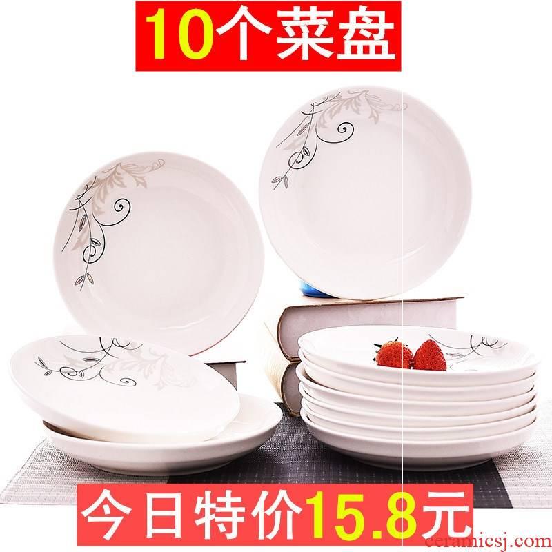 10 dishes jingdezhen domestic ceramic fruit dish dish dish rounded square tableware composite plate