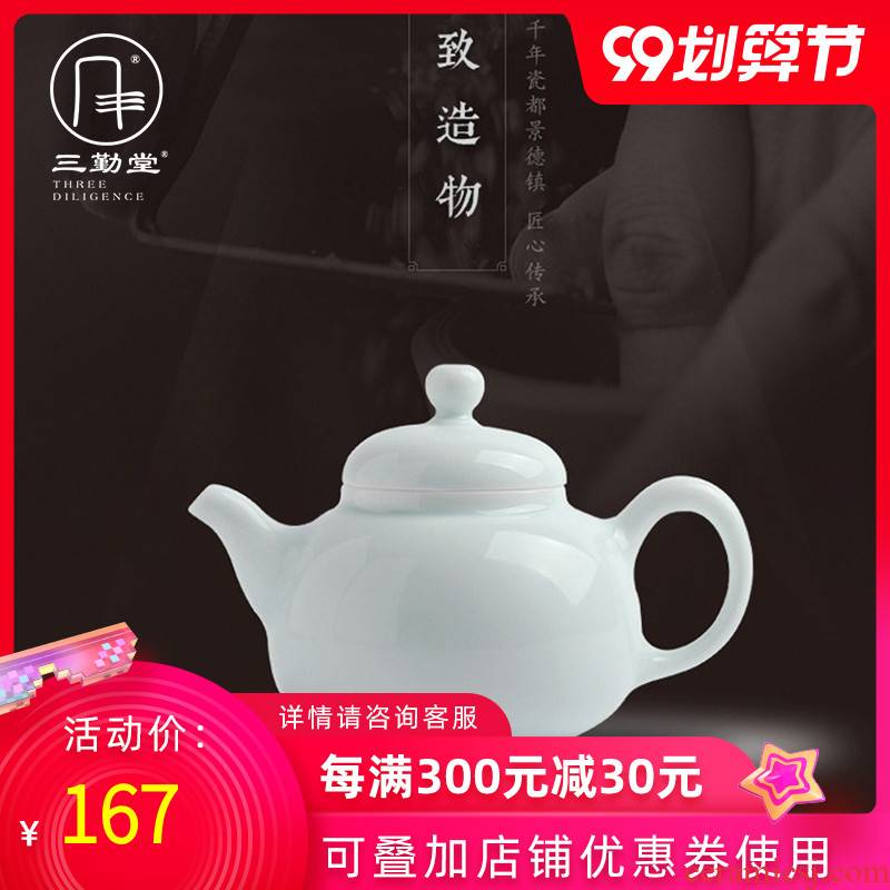 The three frequently shadow blue little teapot kung fu tea tea ware jingdezhen ceramics office home jun DE pot by hand
