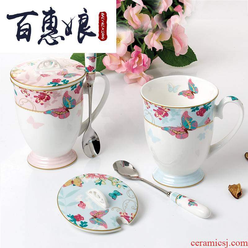 (niang fashion cherry blossom put mark cup creative ceramic cover cup European rural ipads porcelain cup coffee to send cover a spoon