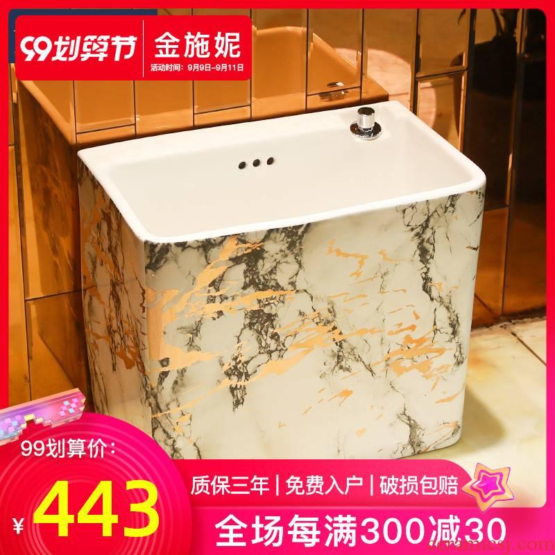 Jingdezhen balcony to wash the mop pool ceramic toilet bowl household mop mop pool size small mop slot