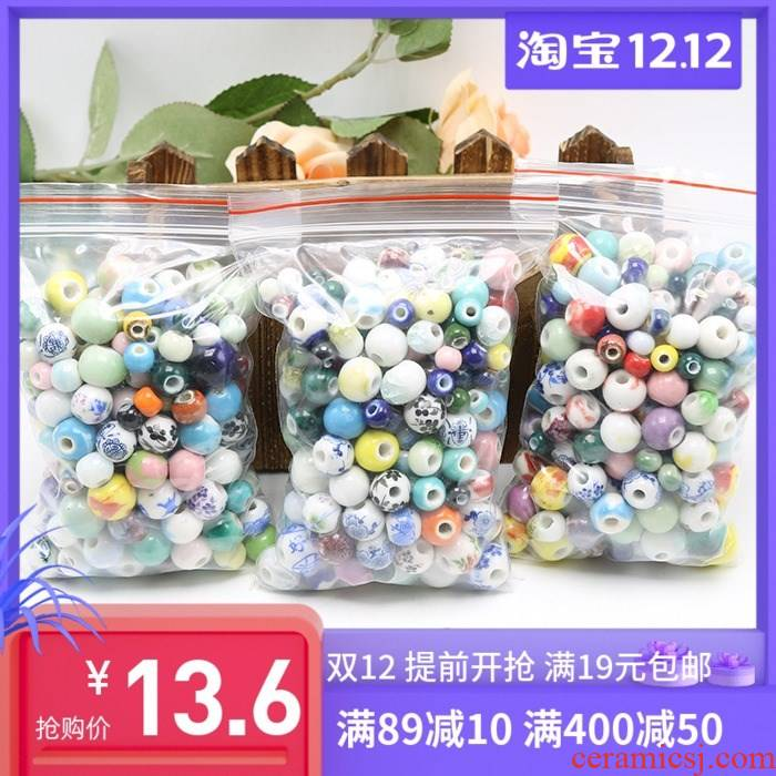 202 jingdezhen ceramic beads scattered beads size, the new material package children 's diy manual schoolboy