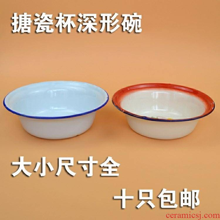 Household enamel bowls of nostalgic old 70 s 16-22 cm size 10 more package mail enamel rice basin