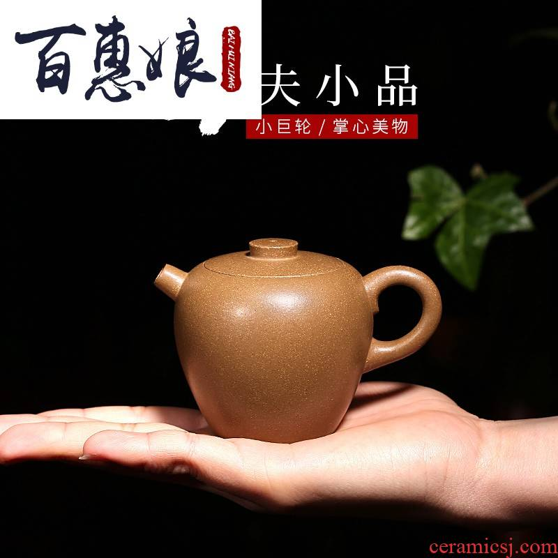(niang yixing it pure manual undressed ore section of mire ship bead small household kung fu teapot tea sets