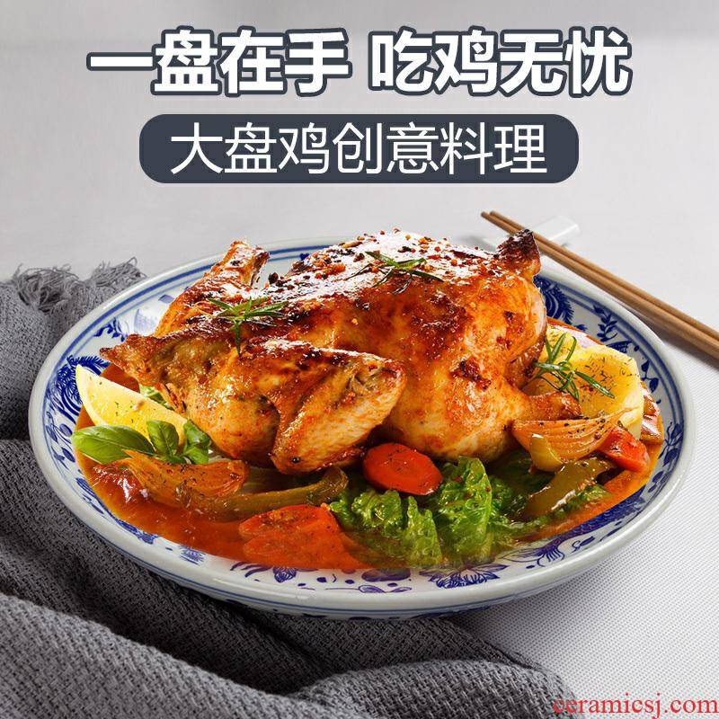 Chinese ceramic household round big chicken dishes pepper fish head super heavy plate of dish plate of blue and white