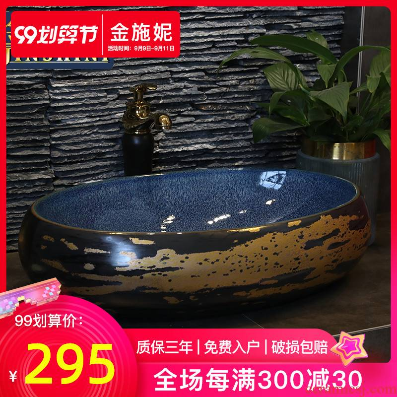 The stage basin ceramic lavabo lavatory basin elliptic toilet basin, art basin of wash gargle household