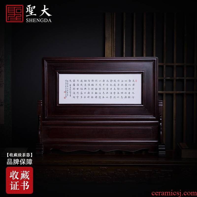 The big ceramic thin foetus zishu emphasize red wingceltis solid wood color ink commandment porcelain plate screen can be plugged into electricity jingdezhen tea house furnishing articles