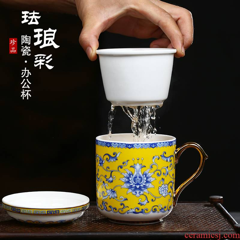 Jingdezhen ceramic cups three - piece filtering cup colored enamel glass office cup cover separation of tea cups of tea