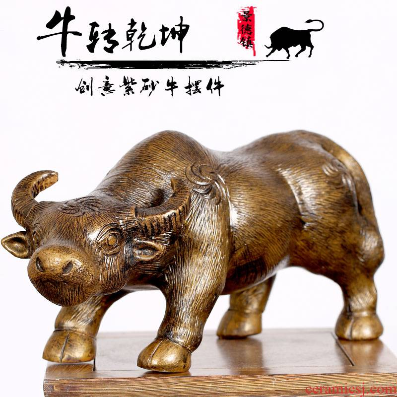 Jingdezhen purple cattle furnishing articles igniting a home office decorations pure manual craft zodiac cattle
