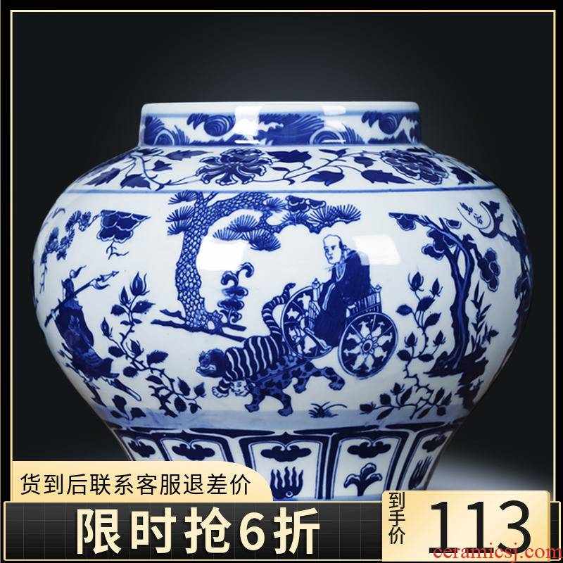 Jingdezhen yuan blue and white ceramics vase guiguzi down jar of home sitting room decoration retro handicraft furnishing articles