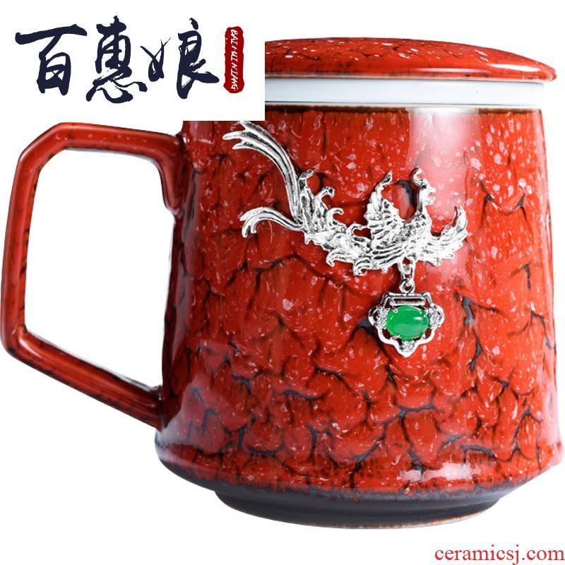 (niang up/silver mine loader three cup of office cup filter ceramic cups mercifully silver cups kung fu gifts home