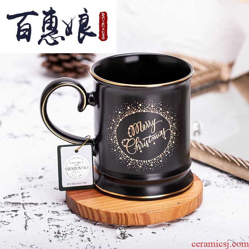 (niang coffee cup creative tide water cup Nordic ceramic ipads China cups couples ins glass cup in the New Year