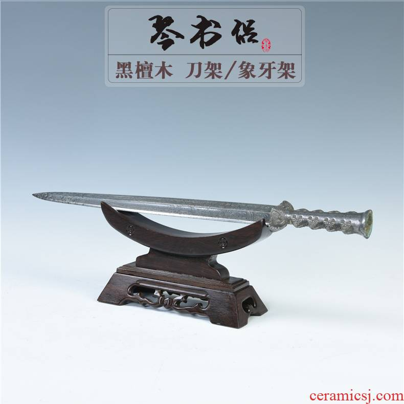 Pianology picking ebony wood carving handicraft satisfied frame tool rest knife sword carriage. The Chinese solid wood frame base