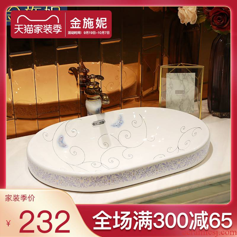 European contracted half embedded in taichung basin sinks single ceramic basin basin sinks to the sink