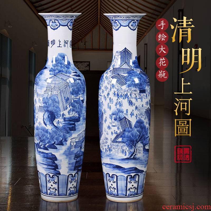 Jingdezhen ceramic floor large antique blue and white porcelain vase qingming scroll sitting room adornment is placed large hotel