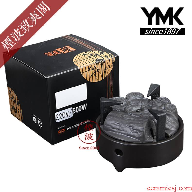 YMK Japanese tea with iron pot of soup kettle wind furnace with electric carbon having joy TaoLu far - infrared electrical carbon furnace electricity