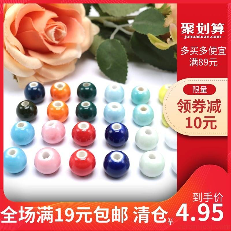 10 mm mm jingdezhen ceramic beads pure color glaze candy color, black and white and red yellow bead diy accessories
