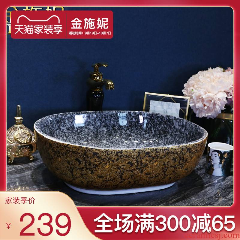 On the ceramic art basin sink basin of the ellipse toilet wash gargle lavatory sink contracted household
