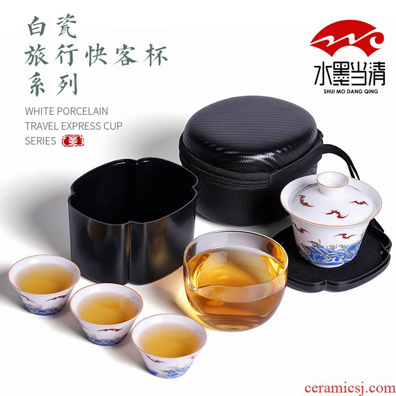 Ceramic crack a pot of three travel tea set suit portable package Japanese car is suing tourism kung fu tea cups