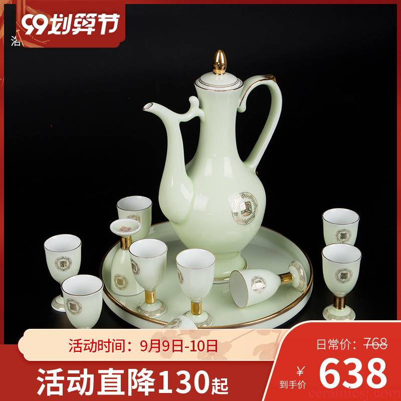 Jingdezhen wine suits for ceramic celadon home court of a complete set of antique Chinese jade porcelain paint jar of wine cup