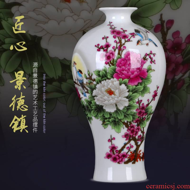 Jingdezhen ceramics vase modern home handicraft furnishing articles home sitting room adornment ornament gift