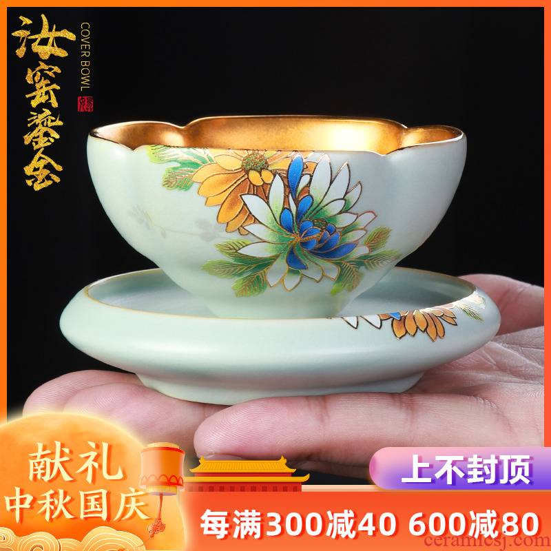 Artisan fairy hand - made gold cup pure manual household kung fu master ceramic sample tea cup cup single cup cup mat