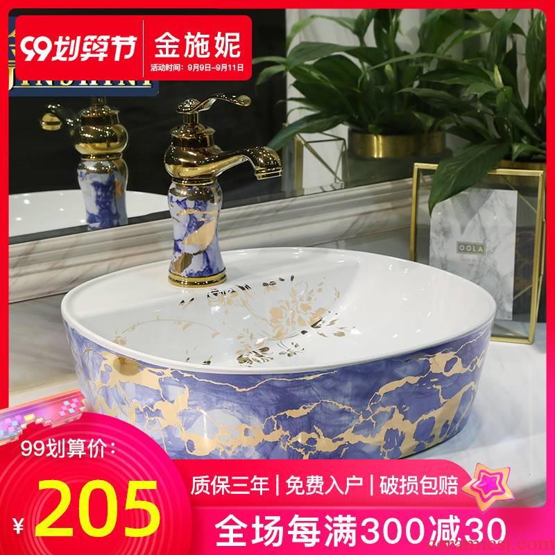 Oval European artists lavatory toilet basin sink basin sink plate on the ceramic plate