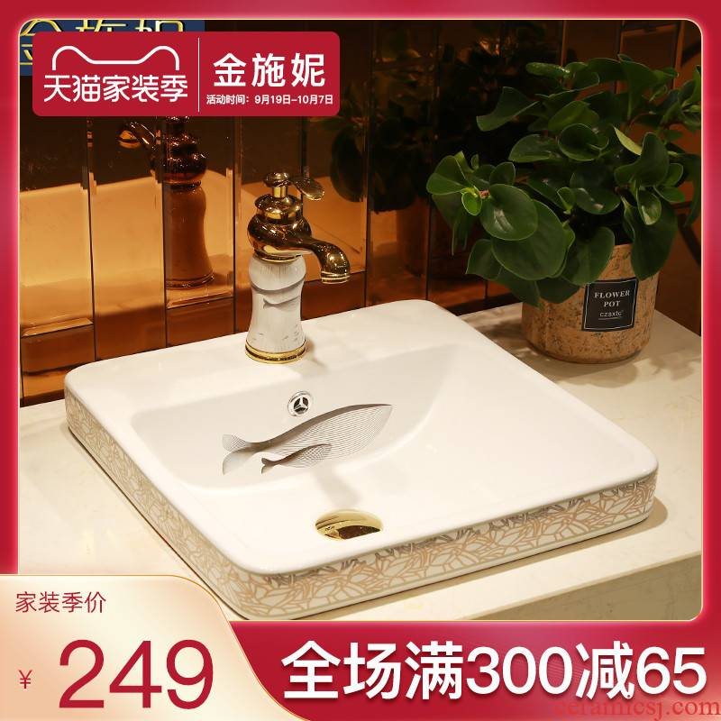 Square ceramic half embedded in taichung basin sinks single basin household art stage basin sink basin