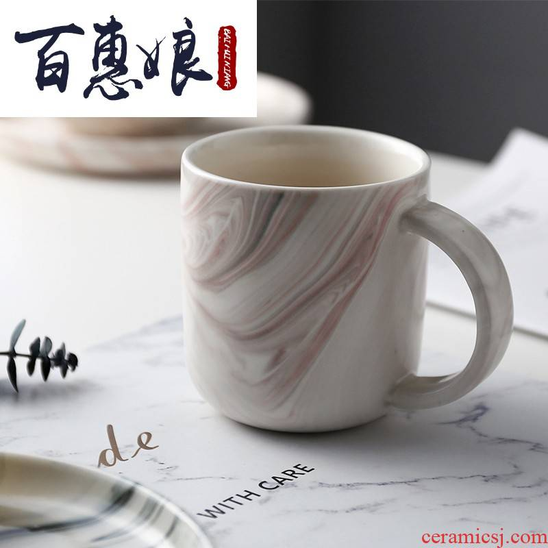 (niang glair marble household ceramics creative mugs Nordic glass cup contracted sitting room