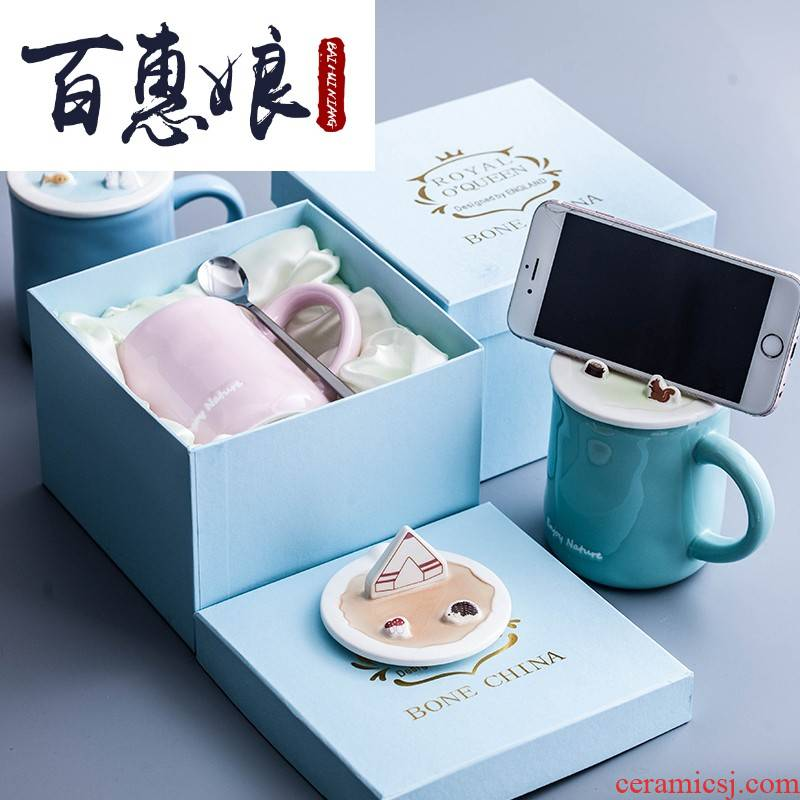 (department of forestry, niang creative of mobile phone can be put on the cup mark contracted breakfast milk cup cartoon ceramic cup