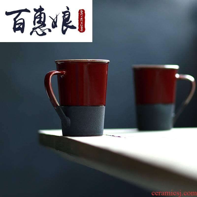 (niang jingdezhen ceramic household cup move variable 】 【 keller cup gift mugs restoring ancient ways