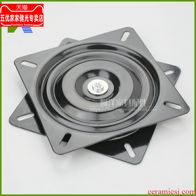 7 inches full bead square wheel bearing rotating chair swivel chair universal furniture base multi - functional hardware accessories