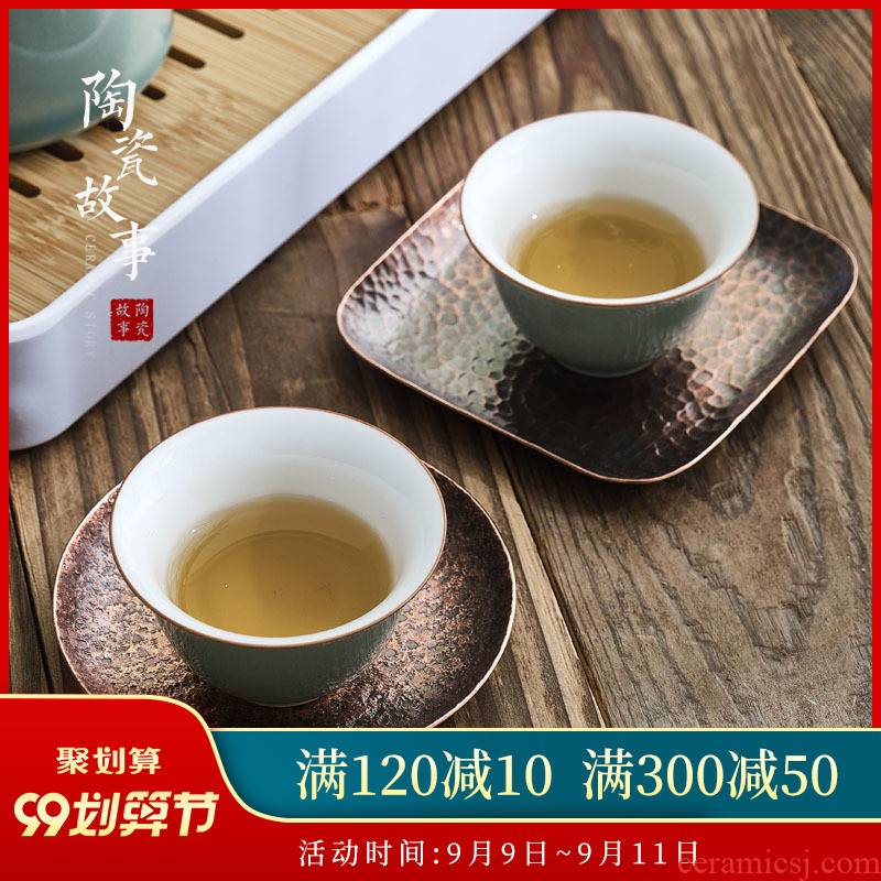 Copper hammer eye grain ceramic story coasters Japanese zen cup saucer insulation prevent hot kung fu tea accessories