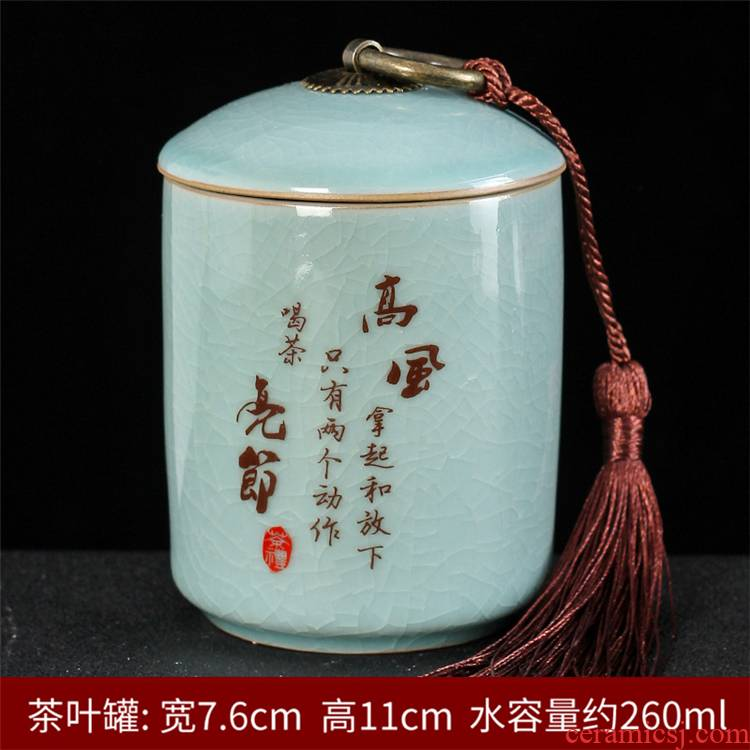 Elder brother up with violet arenaceous caddy fixings ceramic tea sealed as cans of yixing purple clay tea tea accessories kung fu tea set
