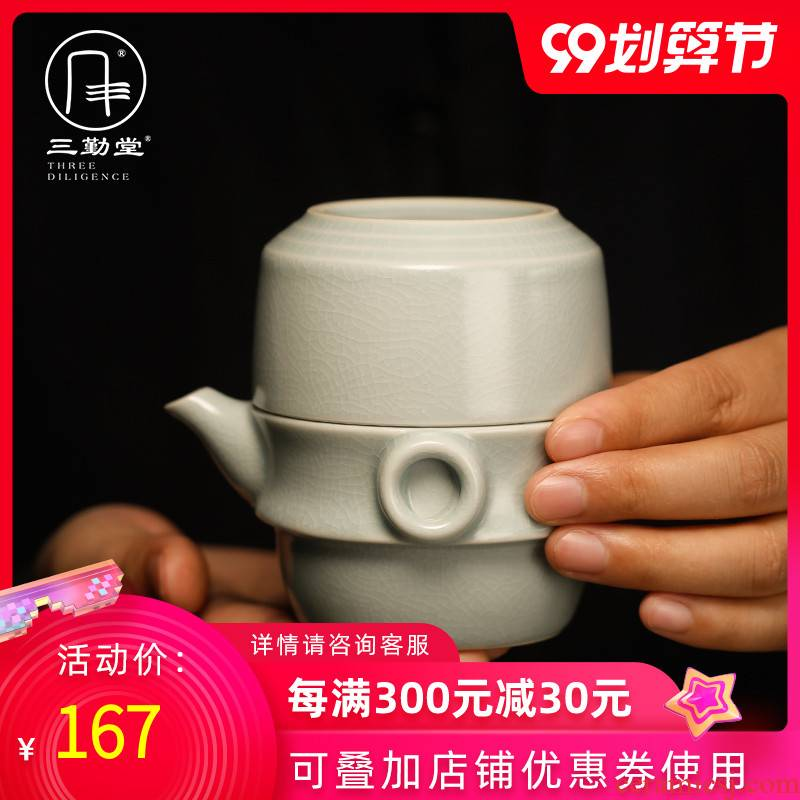 Three frequently hall jingdezhen your up crack cup travel a pot of a cup of tea suit portable hand grasp pot office