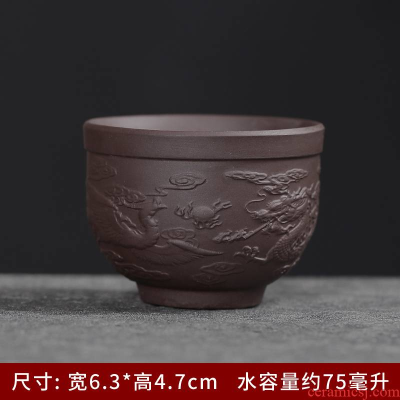 Yixing purple sand cup master cup pure manual large capacity cup koubei single cup for cup sample tea cup large glass bowl