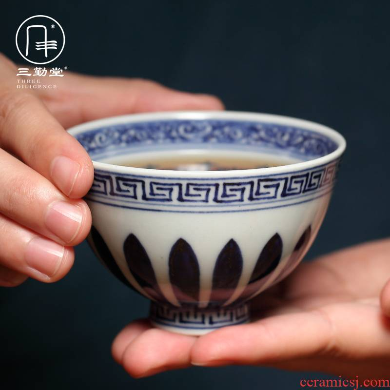 Three frequently hall sample tea cup of blue and white porcelain of jingdezhen ceramic cups kung fu tea masters cup S43039 personal single CPU