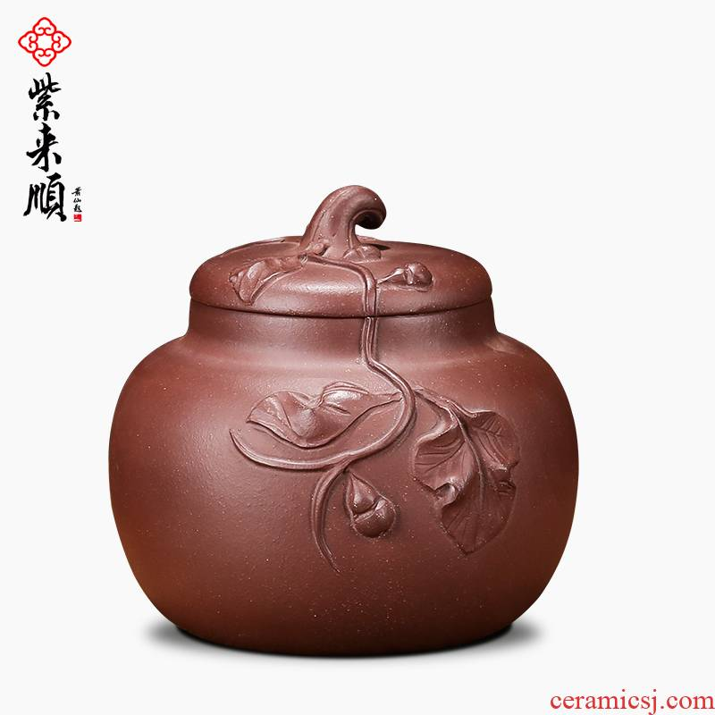 Shadow at yixing authentic checking violet arenaceous caddy fixings small POTS sealed storage pu 'er tea pot tea set the the ZLS (central authority (central authority