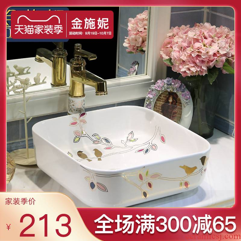 Jingdezhen ceramic stage basin sink household northern wind square lavatory toilet is the pool that wash a face to wash their hands