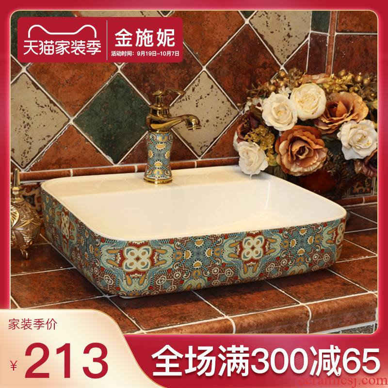The stage basin square for wash basin of household toilet lavabo Europe type restoring ancient ways of ceramic art basin lavatory basin
