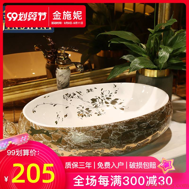Ceramic table home for wash basin of continental basin sink toilet marble oval art basin sinks