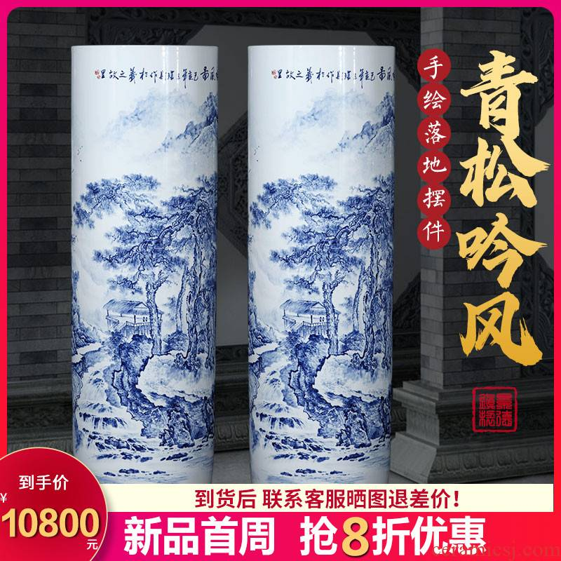 Jingdezhen ceramics quiver famous hand - made of blue and white porcelain of the sitting room ground large hotel decoration flower arranging furnishing articles