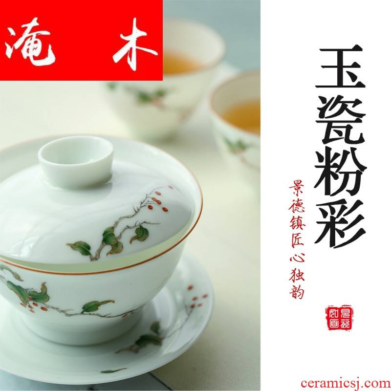 Submerged wood jingdezhen manual hand - made pastel tureen only three bowl gift box set new product listing kung fu tea set on the glaze