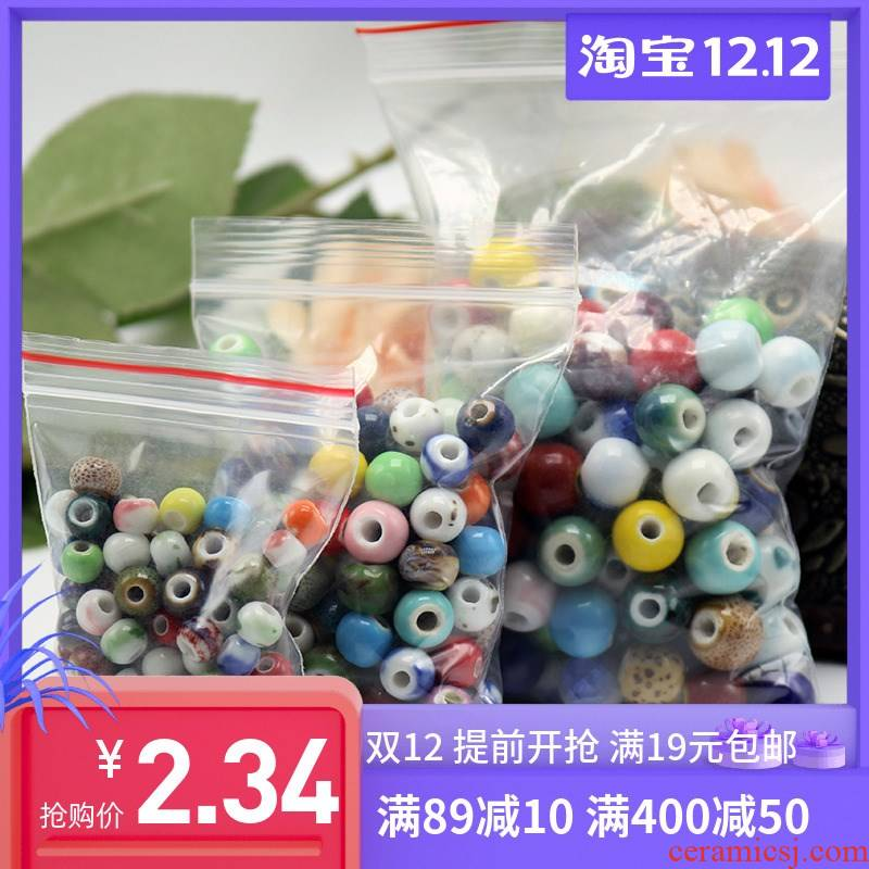 Jingdezhen ceramic beads scattered mixed 6 ~ 12 mm bead diy beads bracelet students would clothing bead curtain