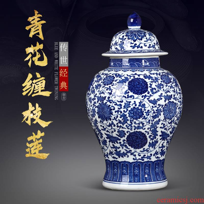 Jingdezhen ceramics general antique blue and white porcelain jar with cover large storage tank Chinese sitting room adornment is placed