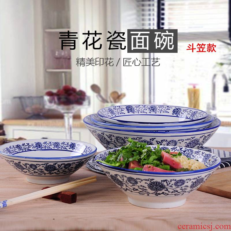 Ramen such as powder bowl bowls rainbow such as bowl bowl stewed special blue and white household rainbow such as bowl ltd. rainbow such as bowl soup bowl of pottery and porcelain bowl