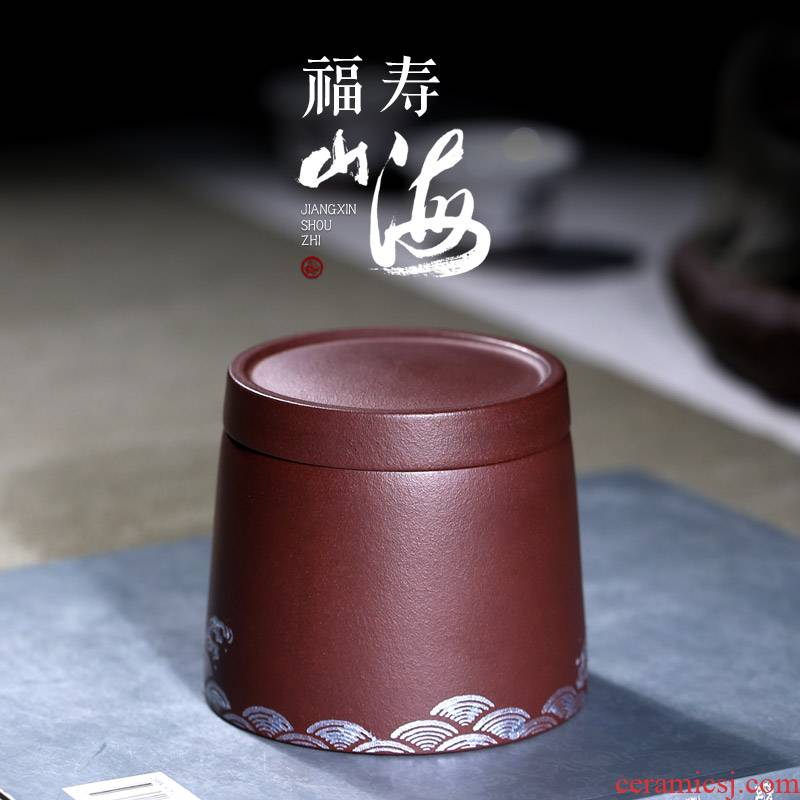 """Shadow enjoy"" yixing it undressed ore seal pot of tea caddy fixings life of 350 barrels of purple clay fushan CCCT"