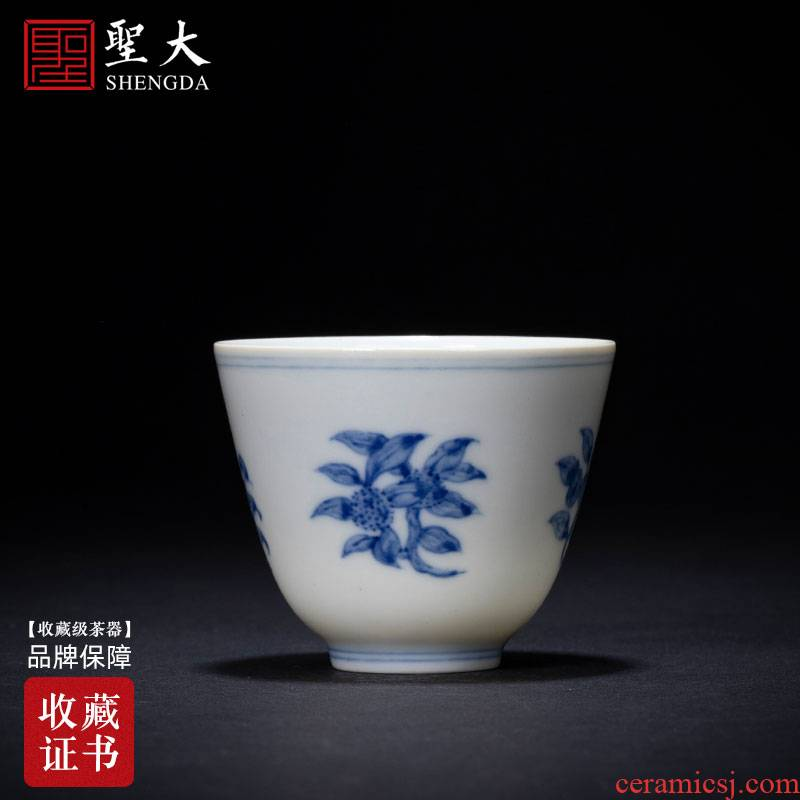 Holy big ceramic high - end antique in jingdezhen blue and white flowers and folding branches lines master cup hair color sensibility