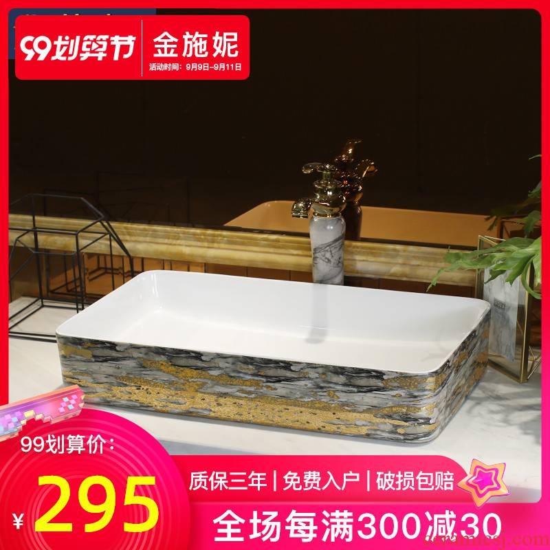 Large rectangular jingdezhen ceramic stage basin sink single quality pool of household art basin basin basin